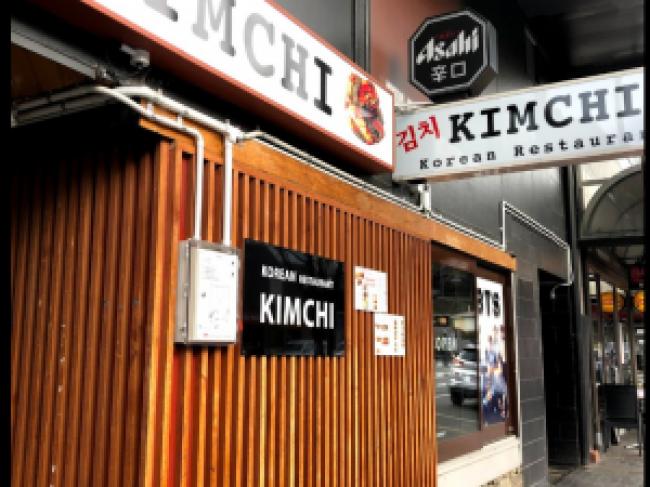 아이러브 김치 (I Love Kimchi)