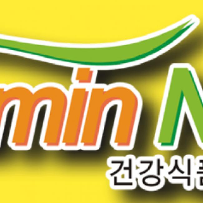 Vitamin NZ (비타민엔젯)