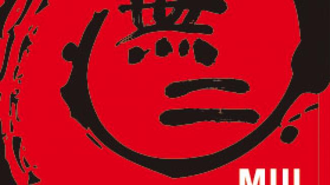 MUI Japanese Restaurant