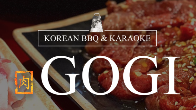 GOGI (고기)