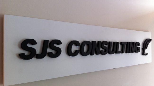 SJS 컨설팅