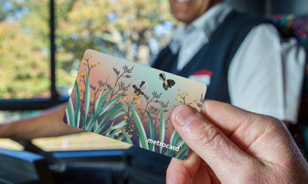 메트로 카드' 구입비용 인하