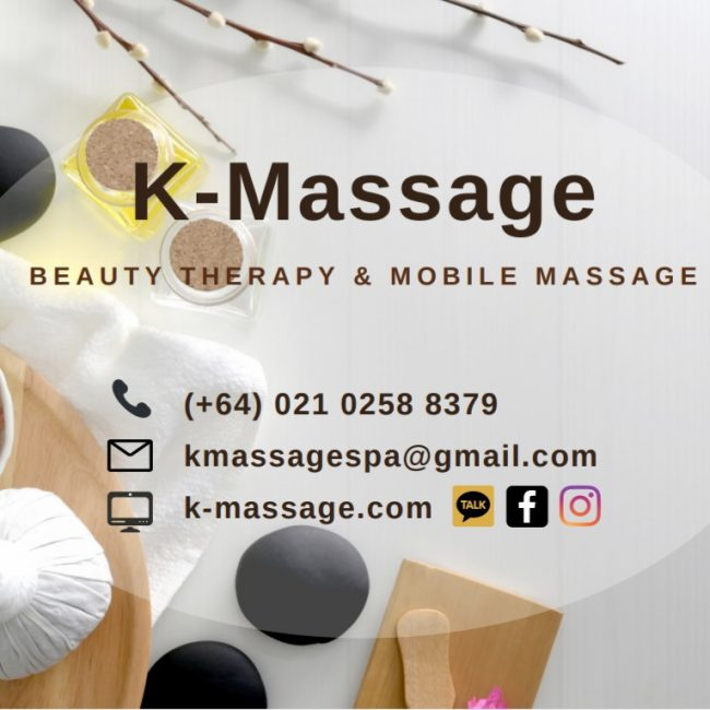K-massage