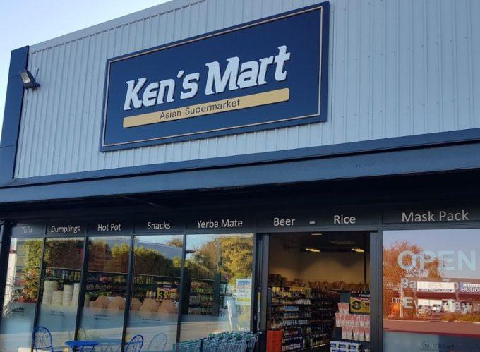 Ken's Mart
